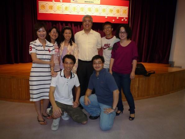 Back L-R: Vivian Au, Emily Chan, Kitty S.M. Chung, Me, Mike Mak, Deanna Cheung; Front L-R: Martin Tang, Ben CY Lee