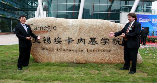 Wuxi-iCarnegie